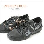 アルコペディコ(ARCOPEDICO)からL'ラインLETA(リタ)スパンコールスニーカー♪スパンコールの迷彩使いが大人可愛いコンフォートシューズ!足にフィットして歩きやすい!外反母趾予防にも!