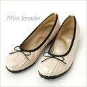 Miss kyouko(ミスキョウコ)リボンバレエシューズ♪4E&軽量・・で履きやすさ抜群のコンフォートシューズ! 【送料無料】
