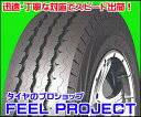 Imgrc0066641299
