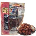 日本の煮豆 金時豆 160g //ポスト投函専用|国産原料食品添加物 無添加北海道産 金時豆ほんぽ の煮豆