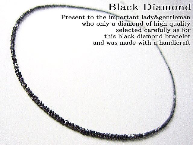 超高品質/ブラックダイヤモンド15ctネックレス ブラックダイヤハイクオリティー!品質が違います!大変よく輝きます!