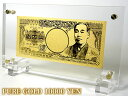 Goldnote-japan-2