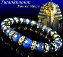 Tutankhamen power stone nature stone bracelet