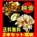 Goldbara1106-img