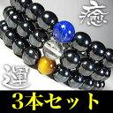 Hema20121129-fuku