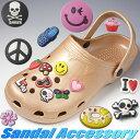 たったの39円♪サンダルアクセサリー♪CROCS!あなたのクロックスを飾りましょう♪取り付け♪1秒だよっ!sandal-accessary