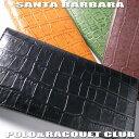 サマーセール第3弾(8/11)クロコダイル財布SANTA BARBARA POLO&RACQUET CLUB本牛革型押し(オールレザー高級財布)