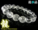 Dragon crystal power stone / nature stone bracelet = nature crystal = 13mm big ball