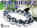 12mmtera450-mr-15t-1