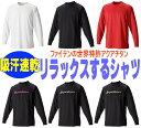 ファイテンRAKUシャツSPORTS (吸汗速乾) 長袖Tシャツクーポンはご利用できません