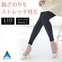 Leggings1