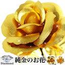 Gold-bara-bn800-8001