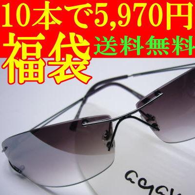 2018年福袋 10本で5,980円 送料無料AGAINサングラスイタリーデザイン ハンドメイド