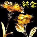 【母の日やご自宅のお飾りに】まもなく終了アフターセール3万円→4,320円送料無料純金の薔薇(バラ)&カーネーション純金証明書ギャランティー付き