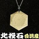Hoku-neck23-1