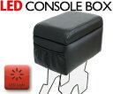 【1月末までの大放出特価】LEDコンソールボックス軽トラック汎用【ブラック】【1201_flash】【02P03Dec16】【楽天カード分割】