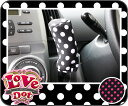 【27日AM10時まで!5 OFFクーポン対象商品】ラブドット コラムシフトカバー 水玉 ドット柄 ピンク ホワイト