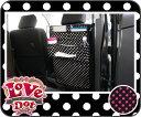 ラブドット シートバックポケット&キックガード【水玉】【ドット柄】【ピンク】【ホワイト】