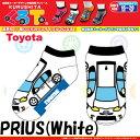 兒童, 嬰幼兒用品 - くる下 プリウス White PRIUS 16cm〜20cm のびのびタイプ 子供用靴下