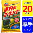 【お買い物マラソン限定5%FFクーポン対...