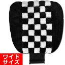 チェッカーボア ワイドシングルクッション【ブラック&ホワイト】【ストッパー付】【02P03Dec16】【楽天カード分割】