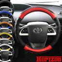 ハンドルカバー 軽自動車 Sサイズ 36.5〜37.9cm ホライゾン 全6色 nbox タント ワゴンR エブリィワゴン スペーシア コンパクトカー ミ..