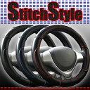 楽天felice vitaハンドルカバー ステッチスタイルブラック ブルー レッド Sサイズ36.5〜37.9cm