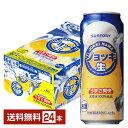 サントリー ジョッキ生 500ml缶 24本 1ケース【送料無料(一部地域除く)】