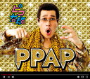 【CD】PPAP DVD付ピコ太郎 [DVD付CD][AVCD-93574]