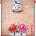 ウェディングカー&ハグスバルーンギフト【結婚 結婚式 バルーンギフト 二次会 披露宴 お祝い バルーン 送料無料】
