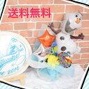 オラフバルーンギフト【誕生日 記念日 スター オレンジ バルーン 花 造花 メッセージカード 送料無料】