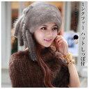 ショッピングもこもこ 帽子 ミンクファー リアルファー 毛皮ハット キャップ もこもこ ふわふわファー レディース帽子 小顔効果 しっぽ付 ファーフリンジ ダイヤ アクセサリー 防寒 保温 耳カバー 柔らかい フィット ファッション小物 冬 ファーアイテム プレゼント mink lady's ladies