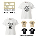 ショッピング男子 Tシャツ 送料無料 親子 おそろい ペア かわいい ティーシャツ プリント 衣装 ロゴ 男子 女子 ダンス 綿100% クリックポスト発送