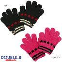【ダブルB】ふわもこ星柄★5本指手袋M-L(3歳-9歳)【クロネコDM便可】