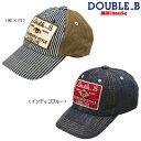 【ダブルB】デニムキャップ(帽子)S-LL(48cm-56cm)【送料無料】