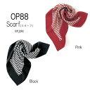 【ジョア】スカーフ 事務服OP88 JOIE【メール便可】