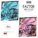 【カーシー】2WAYミニスカーフ事務服 EAZ708 KAESEEENJOY エンジョイ【メール便可】