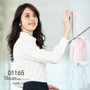 【ジョア】事務服 長袖シャツ(5-15号)01165 JOIE