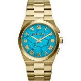 マイケルコース michael kors レディース アクセサリー 腕時計【mk5894 channing gold-tone stainless steel watch】Torquoise