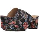 ナチュラライザー Naturalizer レディース シューズ・靴 ブーツ【Daria】Black Multi Floral Brocade