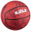 ナイキ レディース バスケットボール【Nike LeBron XIV Playground Basketball】Track Red/Night Maroon/White