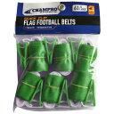 チャンプロ ユニセックス アメリカンフットボール【Team Quick Clip Adjustable Flag Belt】Kelly Green