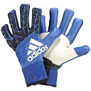 アディダス ユニセックス サッカー グローブ【Ace Trans Pro GK Gloves】Blue/Core Black/White/Shock Pink