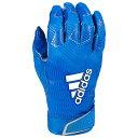 アディダス adidas メンズ アメリカンフットボール グローブ【adiZero 5-Star 8.0 Receiver Glove】Royal/Metallic Silver