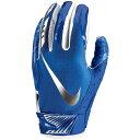 ナイキ Nike メンズ アメリカンフットボール グローブ【vapor jet 5.0 football gloves】Game Royal/Game Royal/Chrome