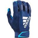アディダス adidas メンズ アメリカンフットボール レシーバーグローブ グローブ【adiZero 9.0 Receiver Gloves】Navy/Highlighter