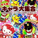 キャラクター水ヨーヨー 人気者セット 計30入 (ハローキテ...