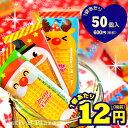 袋入 クリスマスウエハース 50枚入【クリスマス菓子】{クリ...