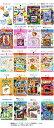 【エントリーでP5倍】キャラクターシール 30円(税抜) 20付[18G21]{シールコレクション ...