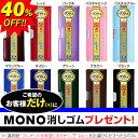 1800円(税抜) 筆箱 クラリーノ FLZ スーパー軽量筆...